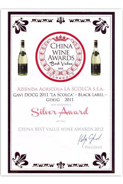 China-wine-awards-2012-lascolca