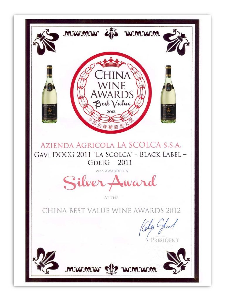 China-wine-awards-2012-lascolca
