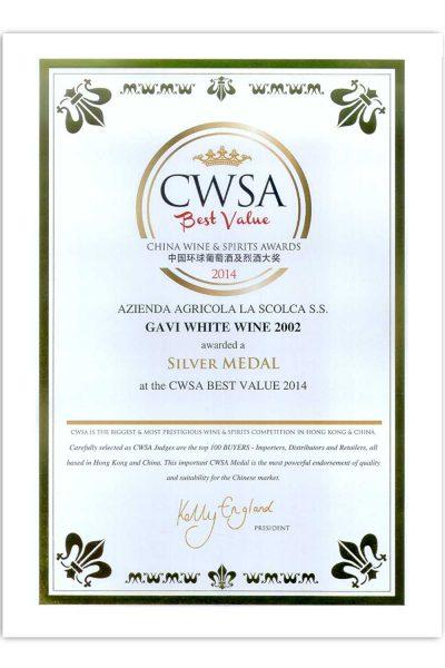 China-wine-&-spirits-awards-2014