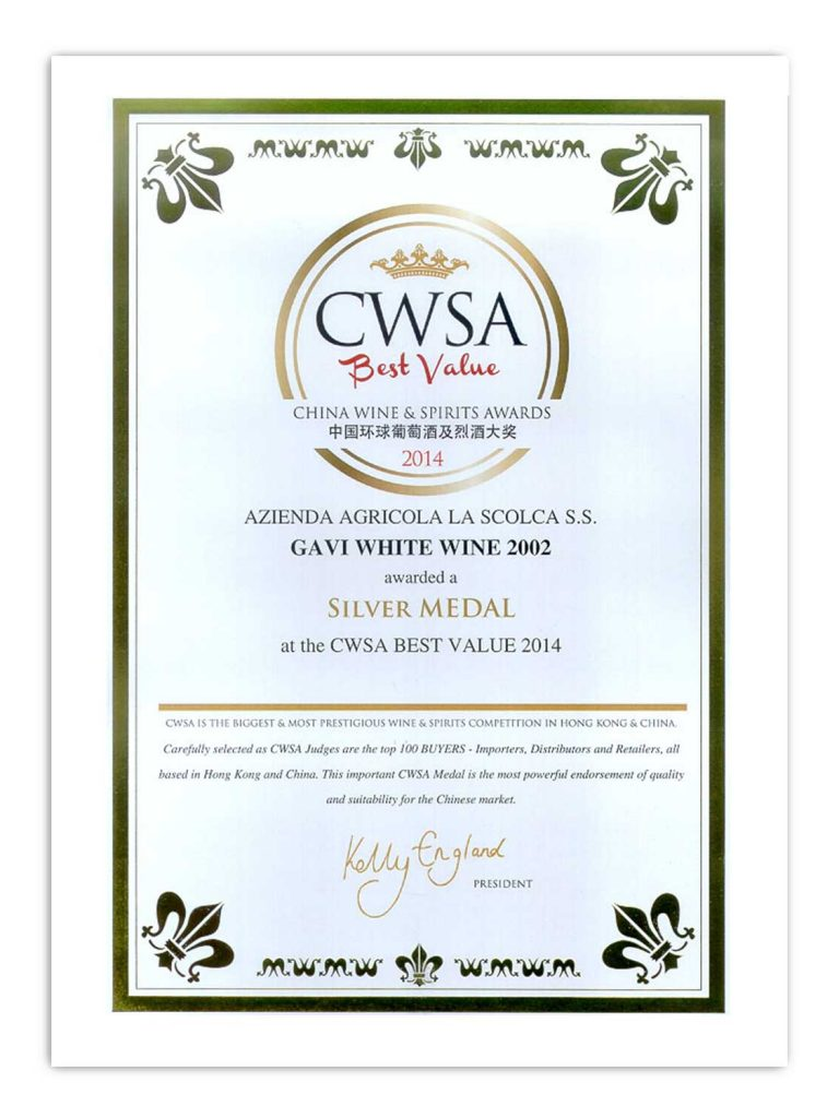 China-wine-&-spirits-awards-2014