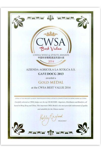 China-wine-&-spirits-awards-2014-black-label-lascolca