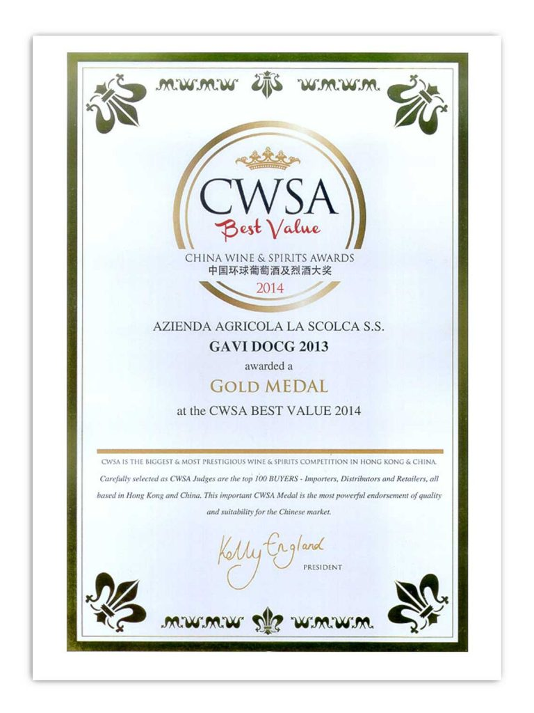 China-wine-&-spirits-awards-2014-black-label-lascolca
