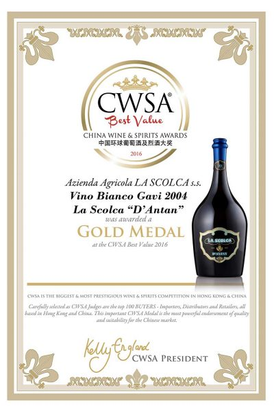 China-wine-&-spirits-awards-2016-gavi-dei-gavi-d'antan-lascolca