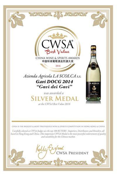 China-wine-&-spirits-awards-2017-gavi-dei-gavi-lascolca