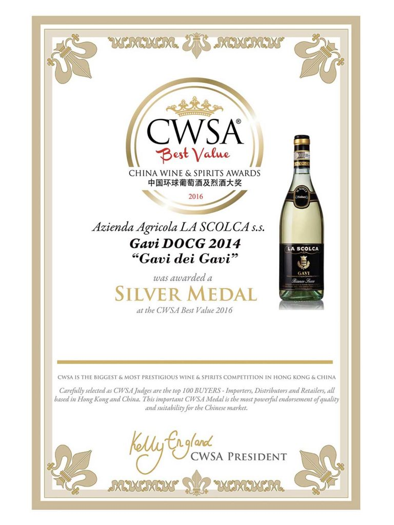 China-wine-&-spirits-awards-2017-gavi-dei-gavi-lascolca