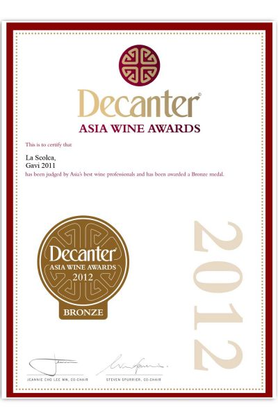 decanter-asia-wine-awards-2012-lascolca