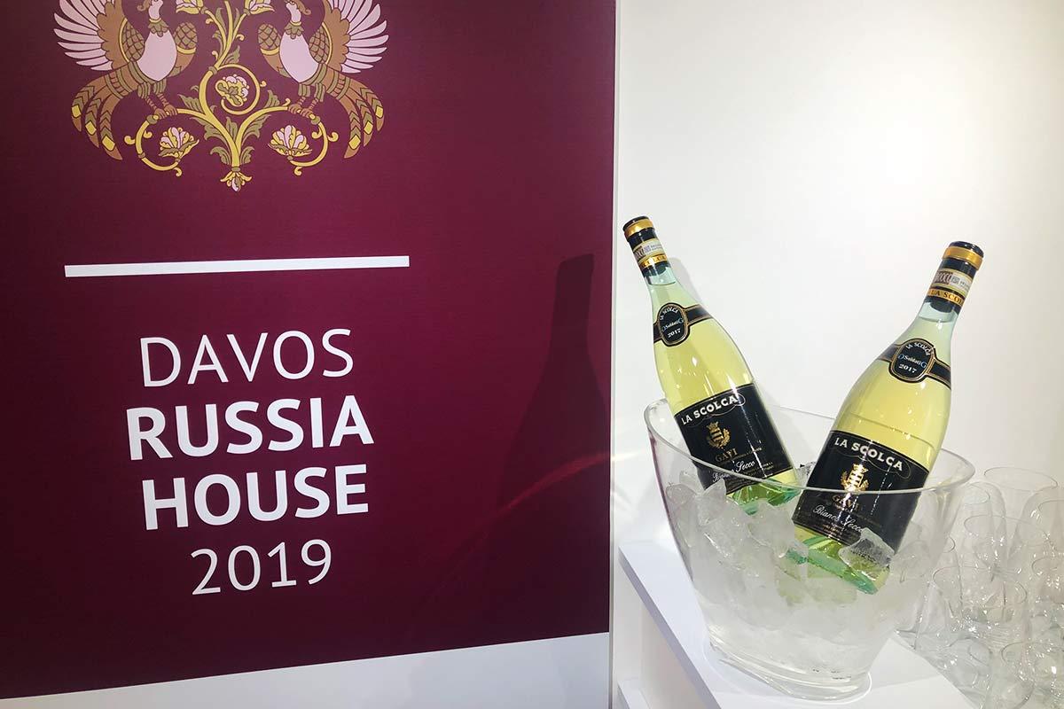 forum-davos3-2019-eventi-lascolca