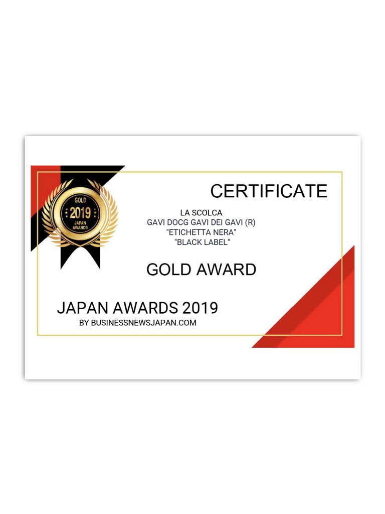 japan-awards-2019-lascolca