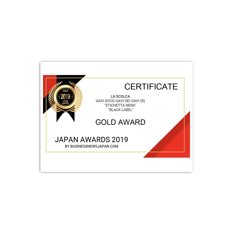 japan-awards-2019-lascolca