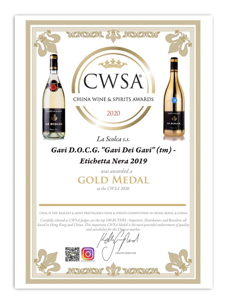cwsa-premi-lascolca